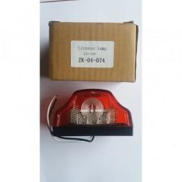 Lampa numar tractor 12V / 24V