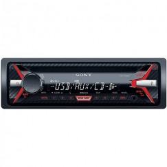 CDXG1100U.EUR CD/MP3 player auto 1 DIN cu o conexiune frontală USB şi auxiliară